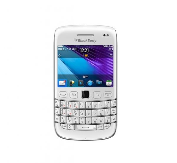 Blackberry Bold 9790 Refurbished Mobile | 8GB | White | Touch Screen Phones